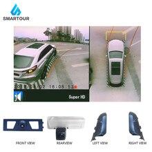 Smartour Auto 360 kamera 3D Surround View Überwachung System Vogel Ansicht System in 4 DVR Kameras 1080P Recorder Parkplatz überwachung