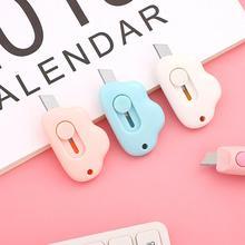 Милый чистый цвет ножницы цветной полный универсальный мини-нож маленький кролик облако бумажный резак файловый нож милые офисные принадлежности
