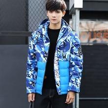 Зимние мужские пальто теплые толстые мужские куртки стеганые повседневные парки с капюшоном мужские пальто Мужская брендовая одежда