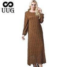 UUG  Lace  Dress