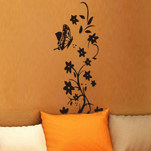 Beautiful butterfly and flower self-adhesive refrigerator wall sticker wallpaper bedroom engraving decorative applique