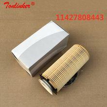 Масляный фильтр 11427808443 1 шт для моделей bmw 3 e90 e91 e92