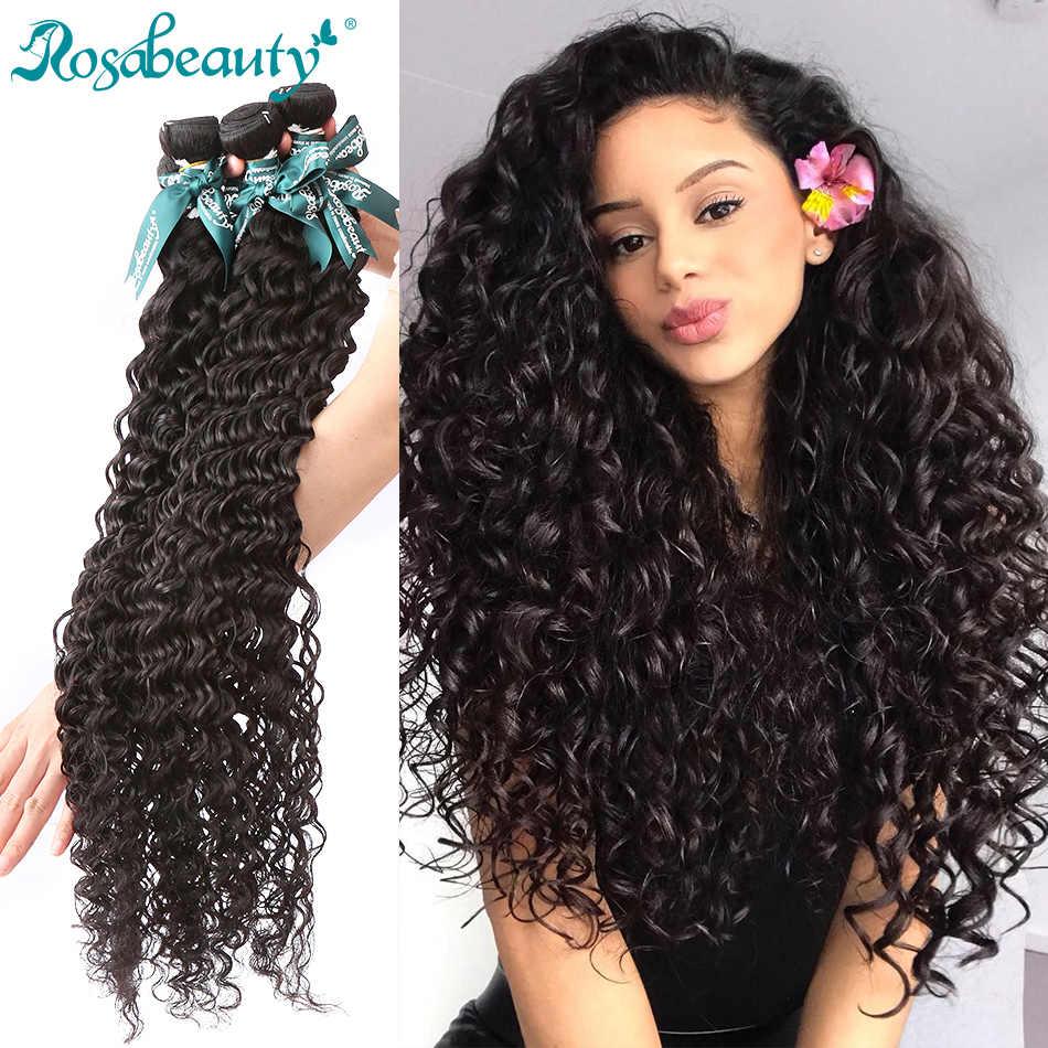 RosaBeauty 28 30 40 pulgadas Color Natural cabello humano brasileño tejido 1 3 4 mechones 100% de ondas profundas extensiones de cabello rizado Remy agua