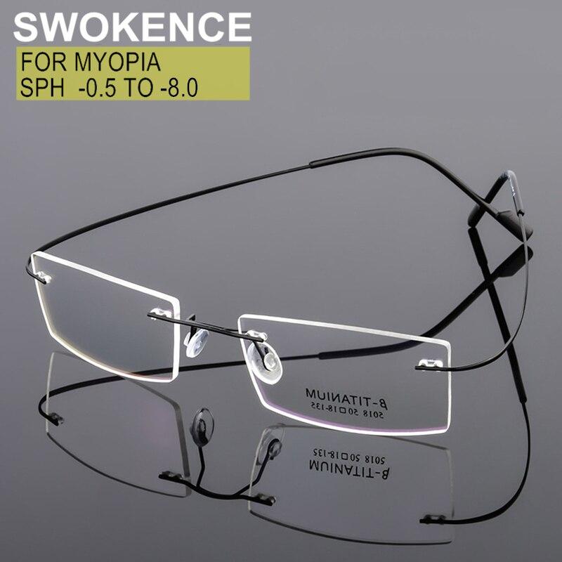 SWOKENCE Оправы для близорукости, очки по рецепту-0,5 до-8,0 Для мужчин Для женщин Для мужчин прямоугольный Титан сплава очки для близоруких F089