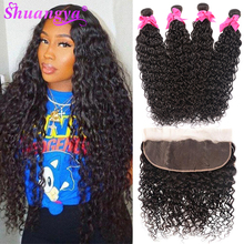 Indian Water Wave Bundles With Frontal Remy 13x4 Frontal Wit