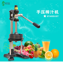 Manual fruit juicer work juicer orange juice pomegranate juice machine home commercial press machine