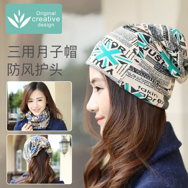 Confinement Cap Summer Thin Section Maternal Hat Autumn And Winter Spring And Autumn Postpartum Pregnant Women Headscarf Hair Ba