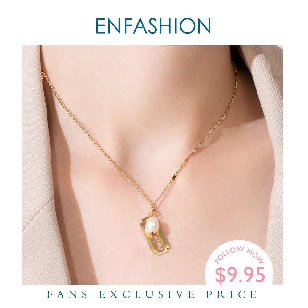 Enfashion 真珠刃チョーカーネックレス女性ゴールドカラーのステンレス鋼パンクペンダントネックレス休日ファッションジュエリー P193028