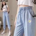 Sommer Gemütliche Dünne Lose Harem Hosen Frauen Koreanische Mode Stickerei Daisy Hosen Mädchen Student Freizeit Joker Knöchel-länge Hosen