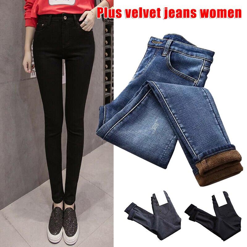 Women Pants High Waist Thermal Jeans Fleece Lined Denim Pants Fashion Slim Stretchy Trousers Fall Pocket Skinny Pants  K2