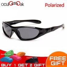 Для детей, защита для детей, поляризованные солнцезащитные очки, детские солнцезащитные очки для девочек и мальчиков, уличные очки Polaroid, солнцезащитные очки для младенцев, UV400 с чехлом