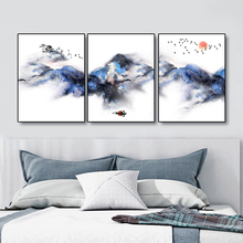 Laeacco Canvas Painting Calligraphy Watercolor Chinese Ink Mountain Posters and Prints Wall Art Pictures For Living Room Decor printio love is