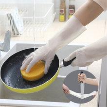 Перчатки для мытья посуды женские резиновые зимние бытовые прочные
