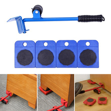 Home Portable Furniture Mover Heavy Object Lifter Steel Hand Tool Set Bear 200kg 360 Degrees Rotate QP2