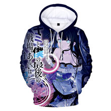 Anime Our Leat Crusade Or The Rise OF a New World Hoodie Men/women High Quality Sweatshirts Boys/girls Jehad Pullovers3D