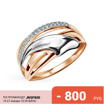 Gold ring with cubic zirconia sunlight sample 585