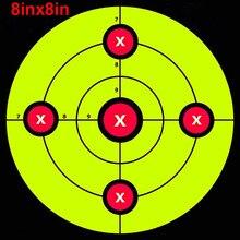 3 Styles 10pcs/Lot Splash Flower Target 8Inch Adhesive Indoor Outdoor Reactivity Shooting Target Aim For Rifle / Pistol Binders