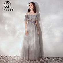 Evening Dresses Gray Skyyue K289 Boat Neck Ruffles Formal Dress Women Spaghetti Strap A Line Crepe Long Robe De Soiree