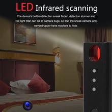 Intelligent Mini Camera Detector Anti-monitoring Wireless Signal Infrared Micro GPS Tracker Anti-eavesdropping