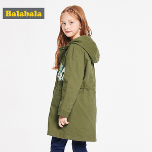 Image 4 - Children clothing girls coat autumn 2019 new big childrens long jacket & vest suits trench outwear