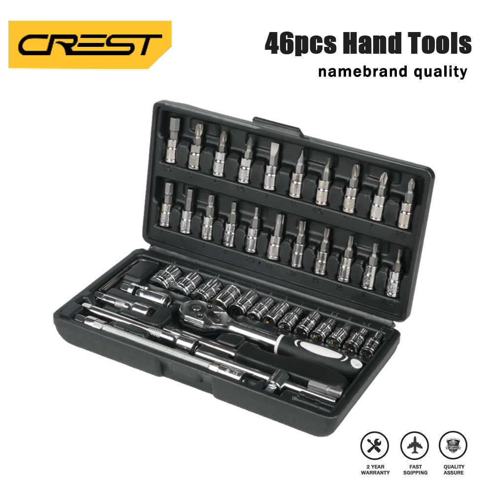 46pcs 1/4inch motor Tools Car Repair Ratchet Wrench Socket Set General Household Hand Tool Kit with Plastic Toolbox Storage