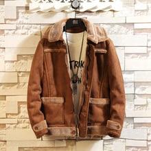 Fur One-piece Jacket Men Warm Fashion Contrast Color Casual Fur Collar