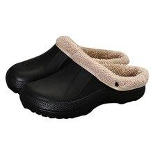 Мужская обувь; коллекция года; сезон весна-зима; Новинка; теплые домашние тапочки унисекс с подкладкой; Водонепроницаемая Обувь Для дома и улицы; обувь для сада; зимние тапочки;# N19