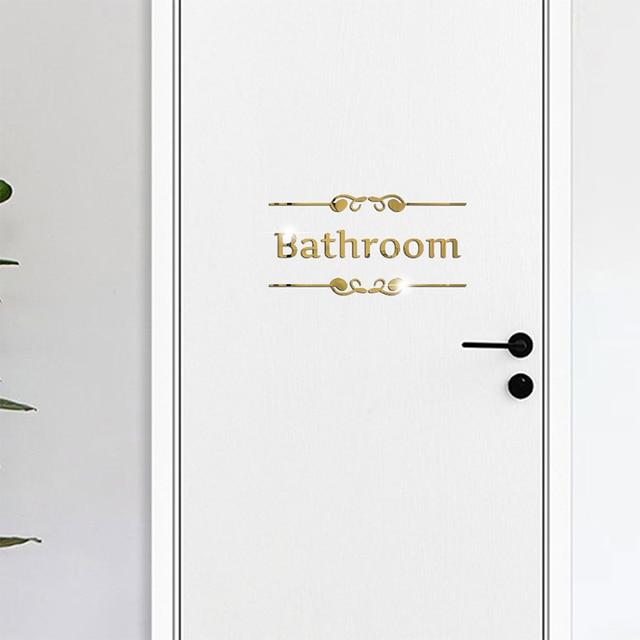 High End Bathroom Sticker 6