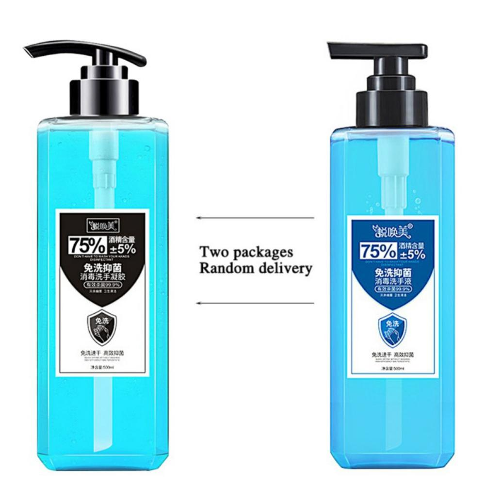 Recommend 500ml 75% Alcohol Disinfectant Hand Sanitizer Spot Antibacterial Disinfectant Hand Gel FM