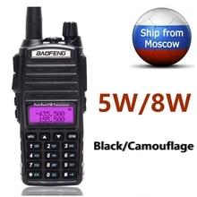 Baofeng UV 82 5 واط راديو محمول لاسلكي تخاطب UV 82 مزدوجة 2 PTT المزدوج الفرقة VHF/UHF 136 174/400 480 ميجا هرتز UV82 اتجاهين CB لحم الخنزير راديو