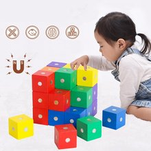 10 Pcs/Set Wooden Magnetic Building Block Toys Neutral Beech Cultivate Interpersonal Relationships Brain Development
