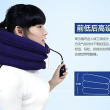 Приспособления для растяжения шеи, надувные средства для ухода за шеей, терапия, офисное устройство для физиотерапии шеи, спондилез, массажное устройство для тяги