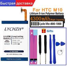 Оригинальный аккумулятор для телефона htc 4300 мАч b2ps6100