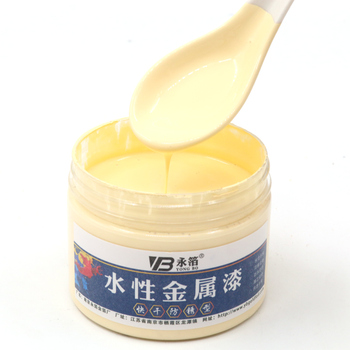 Metallic Paint Medium Yellow Acrylic Paint Quick-drying Anti-rust Water-based Metallic Paint Craft Paints Home Furniture 250g