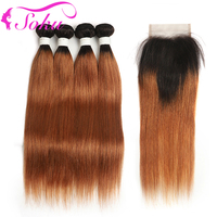 T1B/30# 4PCS Ombre Brown Bundles With Closure 4x4 SOKU Brazilian Straight Human Hair Weave Bundles With Lace Closure Non Remy