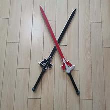 79 см красный против черный косплей реквизит оружие меч искусство