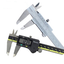 Digital Vernier Caliper 500 196 30 150mm 200mm 300mm Lcd Digital Electronic Measure Gauge Metal Caliper Stainless Steel 0 300mm double columns digital height gage electronic caliper lcd screen stainless steel measuring tool
