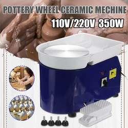 350W Drehen Elektrische Keramik Rad Keramik Maschine US/AU Stecker 110/220V Keramik Ton Töpfer Kit für Keramik Arbeit Keramik