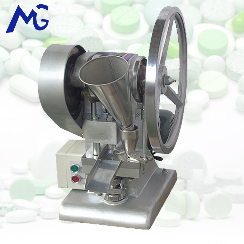 MG Single Punch Candy Tablet Making Machine Single Punching Tablet Press Herbal Pill Making Machine For DIY Mold