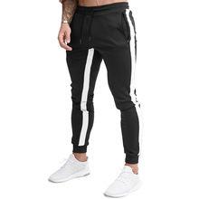 Осенне зимние мужские брюки спортивные повседневные штаны облегающие