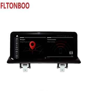 10.25\'\' Android 10 Car GPS Navigation Radio player ID7 for BMW 1 Series 120i E81 E82 E87 E88 4G RAM 64G ROM 8 core