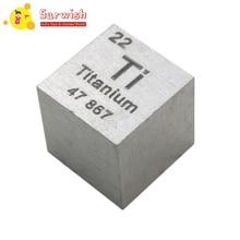 Мини 10*10*10 мм 99.5% чистый металл титановый куб коллекция химических элементов