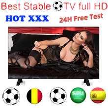 Full HD world TV free adult tv Spain US UK tv box android tv box smart tv m3u tv box list hot xxx no channels include(China)