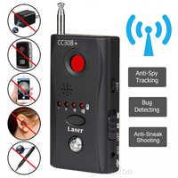 Полный диапазон Анти-шпион обнаружитель подслушивающих устройств CC308 камера gizli поиск мини-беспроводная камера скрытый сигнал GSM искатель у...
