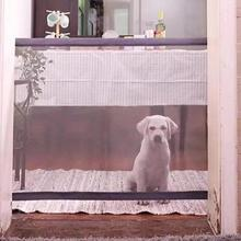 Portable Folding Safety Magic Gate Guard Mesh Safe Fence Net for Pets Dog Puppy Cat