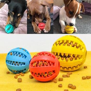 Новинка, игрушки для домашних животных, 5 см, Φ, шар из натуральной резины, мяч для чистки зубов, интерактивные игрушки для жевания кошек и соб...