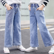 цена на Spring Autumn Jeans For Children Long Denim Pants Cotton Wide Leg Ripped Jeans For Girls Kids Clothes Jeans Teens Girls 4-14Y