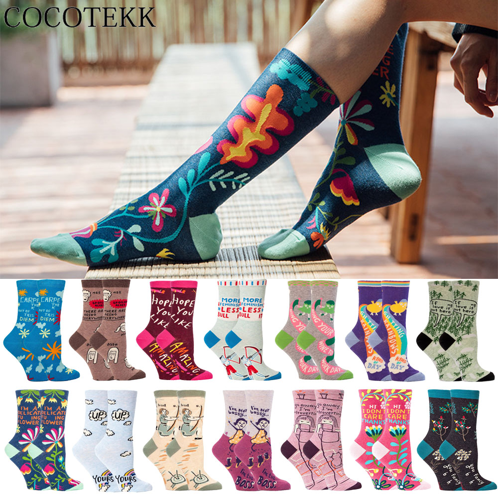 Women Socks 2019 Autumn Winter New Arrived Jacquard Creative Colorful Flower Letter Oil Pattern Art Socks Street Trend Happy Sox