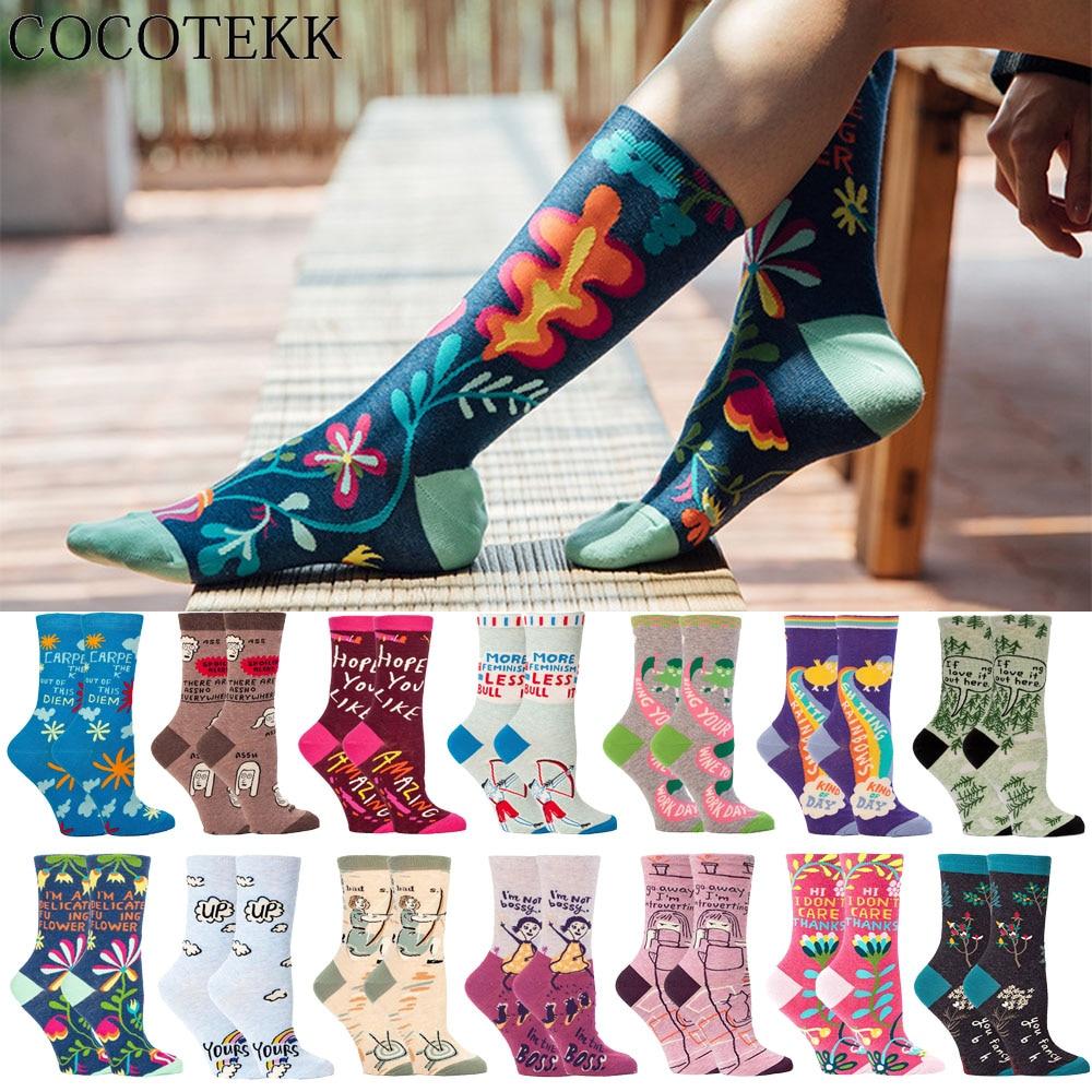 Women   Socks   2019 Autumn Winter New Arrived Jacquard Creative Colorful Flower Letter Oil Pattern Art   Socks   Street Trend Happy Sox