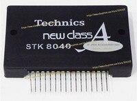 STK8050 STK8040 STK8051 Neue-in Gebäudeautomation aus Sicherheit und Schutz bei